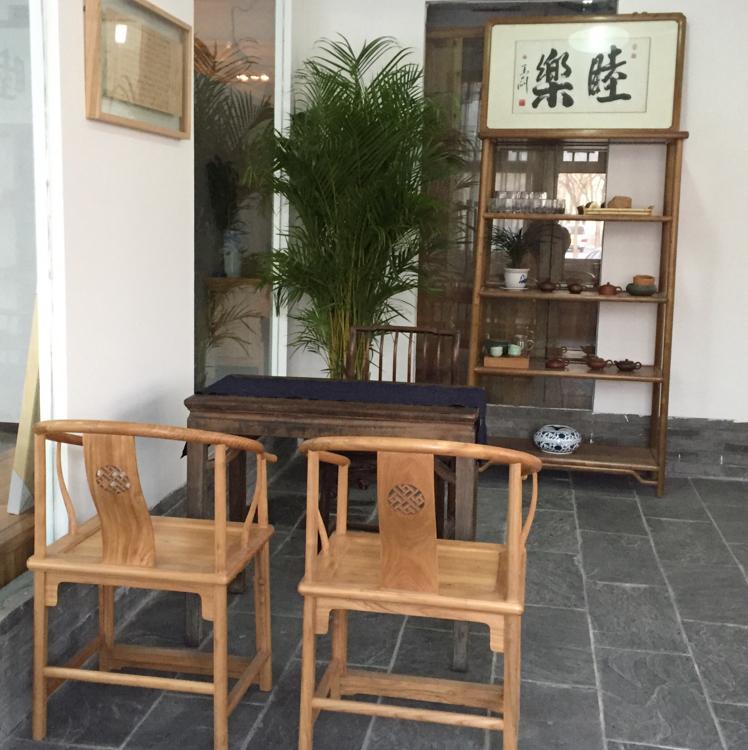 易居明式家具实木简约新中式古典客厅沙发床卧龙睡塌