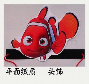 平面纸质卡通面具海洋动物道具/海底总动员小鱼小丑鱼宝宝头饰