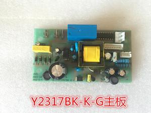 ?#24067;?#23572;水之芯Y2317BK-K-G管线机主板接线板控制板显示板电路板