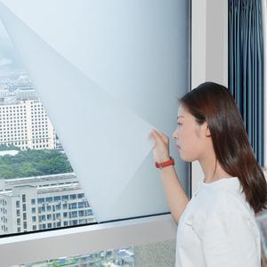 自粘磨砂窗户玻璃贴纸透光不透明浴室卫生间窗纸办公室玻璃纸贴膜