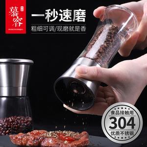 厨房家用神器胡椒粒研磨器手动花椒研磨瓶辣椒芝麻磨碎瓶碾磨成粉
