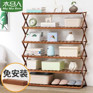 木馬人折疊置物架子落地衛生間簡易客廳廚房浴室臥室收納儲物層架