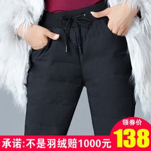 冬季羽绒裤女外穿加厚高腰大码