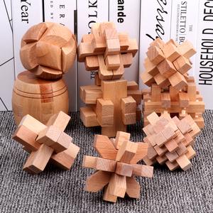 孔明鎖魯班鎖全套裝兒童解鎖高智商益智力玩具小學生成老年人解悶