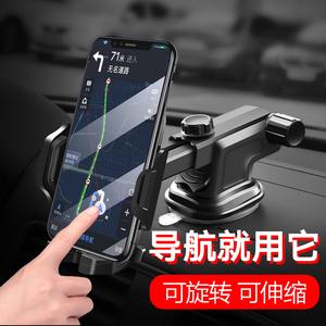 車載手機支架汽車內用出風口吸盤導航儀座儀表臺支架多功能通用品