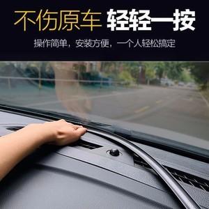 2020新品汽车前风挡玻璃中控台中控台缝隙异响双层隔音胶条密封条