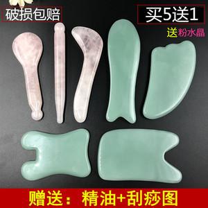 玉石刮痧刮板玉石美容面部脸部刮脸背部刮板刮痧片