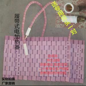 高温陶瓷加热片电热圈加热带LCD型履带式热处理加热器焊接电热板
