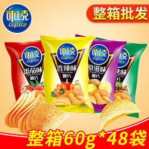 可比克薯片60g*6袋 番茄味烧烤味香辣味原味办公零食整箱批发