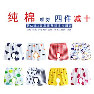 女宝宝男童装夏季开档短裤婴儿童开裆夏装0幼儿1纯棉2裤子外穿3岁