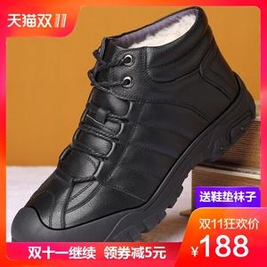 棉鞋男高帮冬季保暖加绒加厚真皮运动皮毛一体系带厚底休闲棉靴男