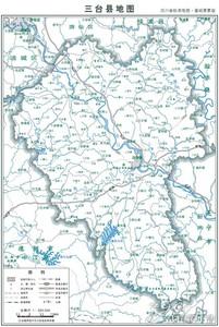 四川地圖綿陽市地圖三臺縣地圖打印定制中國地圖世界地圖壁畫掛畫