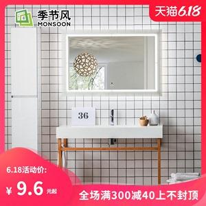衛生間方格子馬賽克浴室面包磚廁所瓷磚北歐小白磚廚房方磚墻地磚