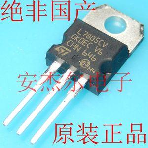 进口原装L7805CV 三端稳压器 L7808CV L7809CV L7812CV L7815CV