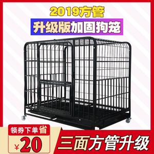 狗笼子 大型犬室内 中型加粗金毛狗笼子中型犬狗笼带厕所宠物笼子
