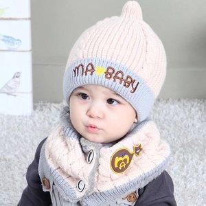 婴儿帽子秋冬款幼儿童保暖加绒帽1-2岁冬季男童女孩宝宝毛线帽潮