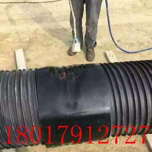 pe防腐塑料检查井波纹管塑钢缠绕管连接聚乙烯专用热收缩套带推荐