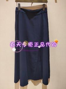 速发 LanaFaY啦娜菲 国内专柜正品2019年秋款 半身裙 9Q352  1698