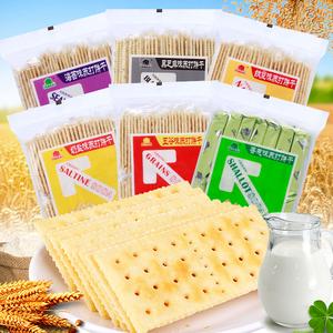 果子町 園道蘇打餅干360g*7包菓子町奶鹽香蔥味咸味梳打零食食品