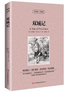 英文高中书籍+中文版中英文英汉互译对照名著原着小说英语学生原版原著的相城区图片