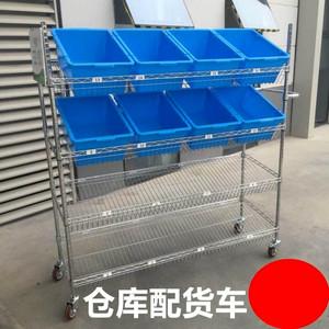 配货车行李车分拣脚轮工作台收纳围栏多用途货运多功能周转折叠车