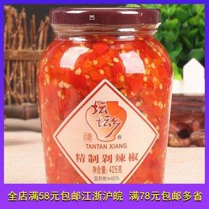 湖南特產壇壇鄉精制剁辣椒425g*2瓶蒸魚頭剁椒醬拌飯下飯菜辣椒醬