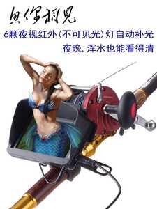 品牌可视钓鱼竿套装可视锚鱼竿便捷超硬鱼竿台钓海钓可视锚钩鱼竿