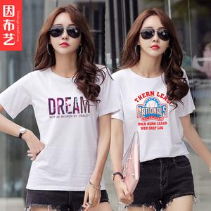 2件39.9元纯棉短袖t恤女夏装2019新款韩版宽松半袖上衣学生体恤衫