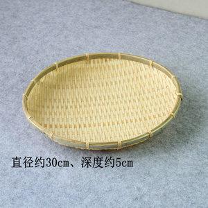 筛子晾晒纯手工摆设特工艺品展示竹制品摆件复古蒸笼竹筐平底民族