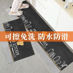 廚房地墊防滑防油家用可擦免洗pvc皮革防水長條墊子耐臟廚房地毯