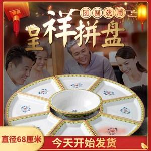 抖音同款陶瓷组合拼盘深盘菜盘中餐家用盘子套装家宴聚餐酒店转盘