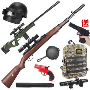 98K狙击抢awm儿童玩具枪绝地求生m24水弹枪吃鸡全套装备男孩8倍镜