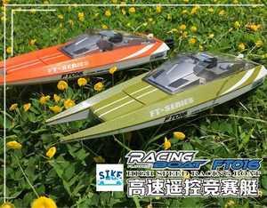 潛艇 水下無人機遙控船水上超大高速快艇競速比賽培訓船模水