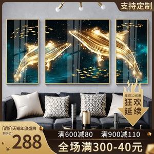 现代简约客厅装饰画轻奢大气沙发背景墙壁画晶瓷画餐厅墙画挂画