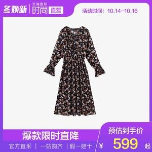 【直营】ENC韩国进口夏法式修身收腰雪纺碎花V领连衣裙ENOW923A3O