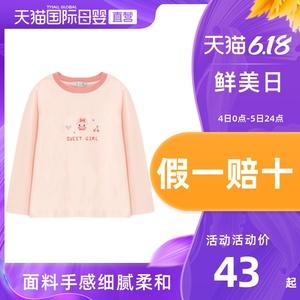 【直營】Cicie童裝兒童2020新款春裝女童白色小女孩長袖T恤打底衫