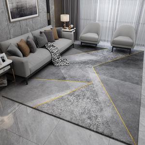 現代簡約臥室地毯輕奢高級茶幾毯北歐客廳沙發地墊大面積家用地毯