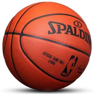 正品籃球7號室內比賽nba學生真皮牛皮七號74-569y耐磨lanqi