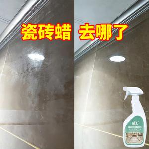 盾王瓷砖快速起蜡清洁剂地砖去蜡清洗剂抛光砖釉面砖地板除蜡神器