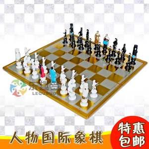 卡通人物磁石棋國際象棋西洋棋便攜大號入門級國際象棋益智包郵
