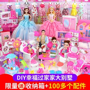 芭比乐加分洋娃娃套装礼盒女孩儿童玩具公主别墅城堡超大梦想豪宅