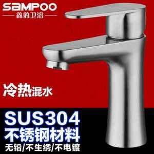限量 304不锈钢面盆冷热水冷暖台盆洗手池拉丝洗脸盆单冷面盆龙头
