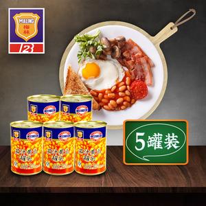 上海梅林茄汁黄豆425g番茄焗豆意面营养早餐搭配素食户外速食罐头