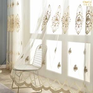 定制高端土耳其绣花工艺窗纱手工贴钻钉珍珠欧式卧室客厅窗帘成品