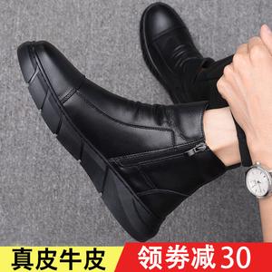 馬丁靴男英倫風冬季加絨男鞋皮靴真皮黑色中幫韓版潮百搭高幫棉鞋