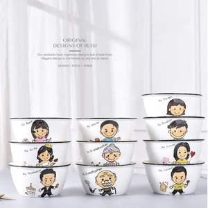 可爱吃饭碗家用面碗个性甜品碗可爱碗女生超萌抖音一家?#30446;?#20154;专用