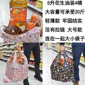 日本旅行可折疊購物袋輕防水單肩便攜大號加厚手提買菜包環保超市