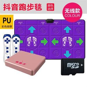 加厚3d家用游戲墊雙人音樂版。電玩九宮格跳舞毯減肥數字無線成人