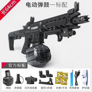 水弹枪兵锋P90爆改金属改装美化魔改电动连发真人CS冲锋玩具抢MP5
