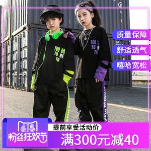 男童春裝套裝2020新款洋氣8衛衣8中大童9帥氣10韓版12歲女童霸氣